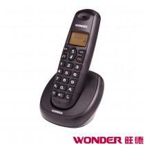 WONDER旺德 1.8G數位無線單頭機 WT-D04