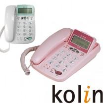 KOLIN歌林 來電顯示型電話 KTP-506L
