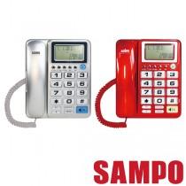 SAMPO聲寶 來電顯示電話 HT-W1007L