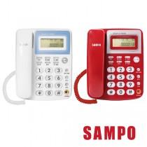 SAMPO聲寶 來電顯示型電話 HT-W1401L