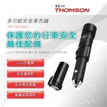THOMSON 車用急救多功能安全錘 TM-TAC03C1