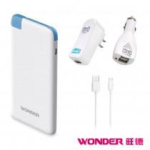 【超值優惠組】WONDER旺德 超薄智慧型行動電源 WA-P044 (加贈旅充+車充+充電傳輸線)