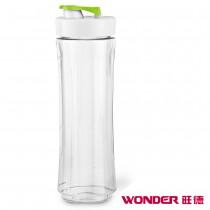 WONDER旺德 隨行果汁杯 WH-MA01C