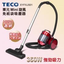 TECO東元 Mini旋風免紙袋吸塵器 XYFXJ501