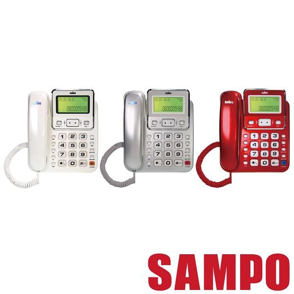 SAMPO聲寶 來電顯示有線電話機 HT-W901L