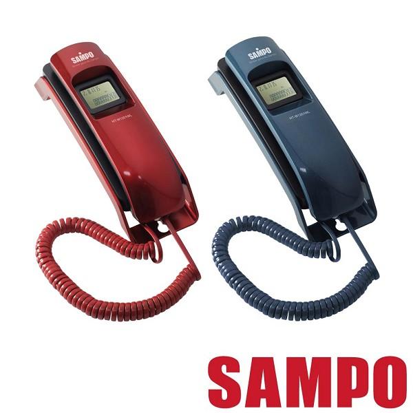SAMPO聲寶 來電顯示有線電話 HT-W1201WL