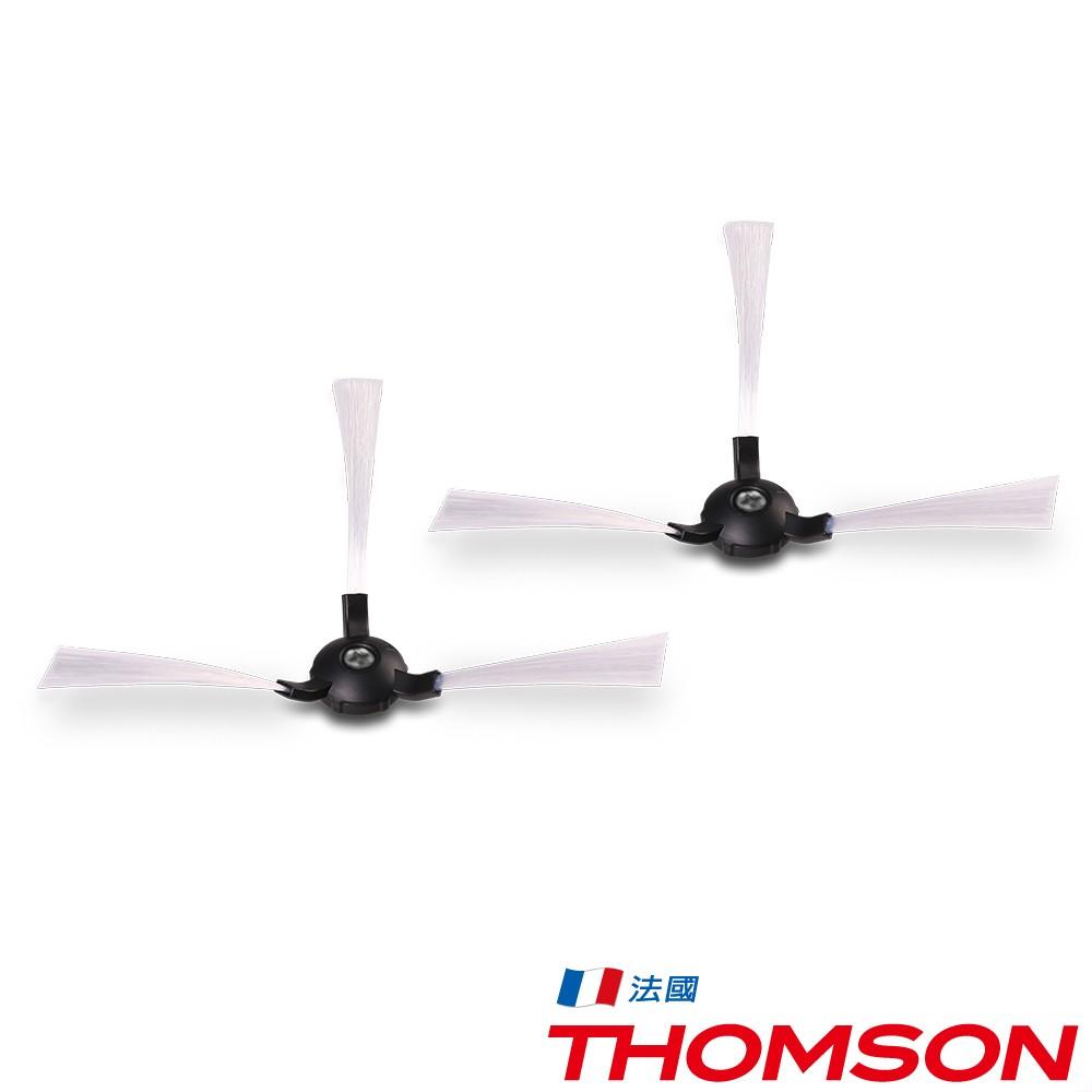 (2入一組)THOMSON 智慧型機器人 TM-SAV09DS 配件邊刷組 TM-TAA03V9
