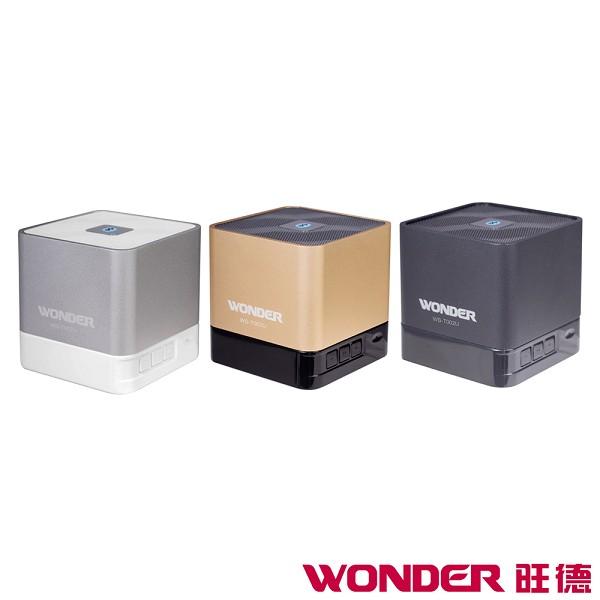 WONDER旺德 無線藍芽攜帶型喇叭 WS-T002U