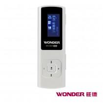 WONDER旺德 MP3數位隨身聽 WD-8907(8GR)【福利品】(隨機出貨不挑色)