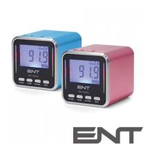【ENT】USB/MP3/FM 隨身音響 EN-302U