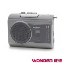 WONDER旺德 AM/FM卡式錄音機 WS-R13T(鐵灰色)