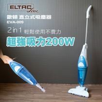 ELTAC歐頓 直立式吸塵器 EVA-009