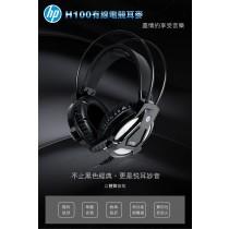 HP H100有線電競耳麥