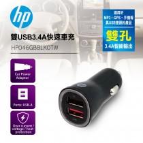 HP 雙USB3.4A快速車充 HP046GBBLK0TW