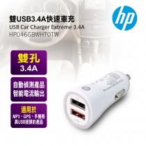 HP 雙USB3.4A快速車充 HP046GBWHT0TW