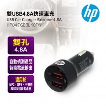 HP 雙USB4.8A快速車充 HP047GBBLK0TW