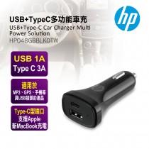 HP USB+TypeC多功能車充 HP048GBBLK0TW