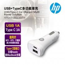 HP USB+TypeC多功能車充 HP048GBSLV0TW