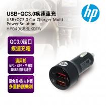 HP USB+QC3.0疾速車充 HP049GBBLK0TW