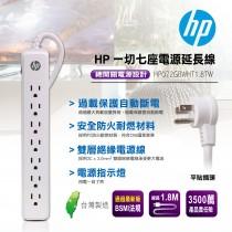 HP 一切七座電源延長線 HP072GBWHT1.8TW