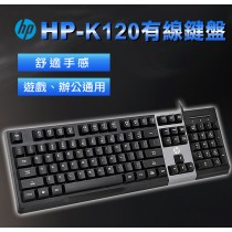 HP有線鍵盤 K120