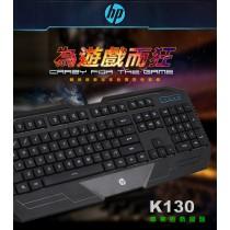 HP有線鍵盤 K130