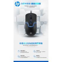 HP有線滑鼠 m100