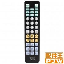 配件王 萬用型電視遙控器 RC-UN2