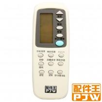 配件王  國際牌專用冷氣遙控器 RM-PA02A
