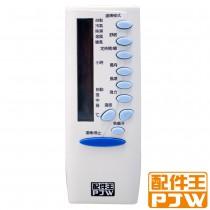配件王  東元專用冷氣遙控器 RM-TE02A