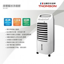 THOMSON湯姆盛 微電腦水冷箱扇 SA-F03【福利品】水冷扇
