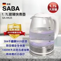 SABA 1.7L大容量強化耐高溫玻璃快煮壺(電茶壺/花茶壺/養生壺) SA-HK25