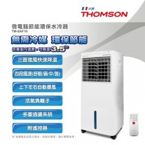 THOMSON 微電腦節能環保水冷器(30L) TM-SAF10【福利品】水冷扇