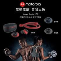 Motorola 運動型真無線藍牙耳機 Verve Buds 200