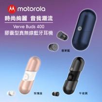 Motorola 膠囊型真無線藍牙耳機 Verve Buds 400