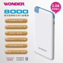 WONDER旺德 高效能鋰聚合物行動電源 WA-P058 (加贈:USB隨身風扇MINI)