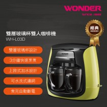 WONDER旺德 雙層玻璃杯雙人咖啡機 WH-L03D