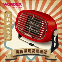 WONDER 復古風陶瓷電暖器 WH-W22F