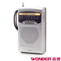 WONDER旺德 旺德收音機 WS-R12