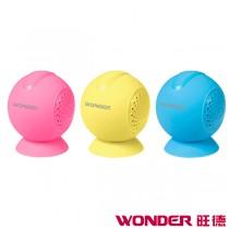 WONDER旺德 吸盤式無線藍芽喇叭 WS-T003