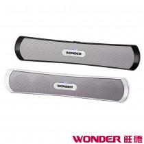 WONDER旺德 NFC藍牙雙喇叭音響 WS-T011U【福利品】(隨機出貨不挑色)