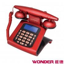 WONDER旺德 仿古來電顯示電話機 WT-05