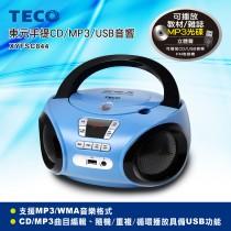 TECO東元 手提CD/MP3/USB音響 XYFSC844