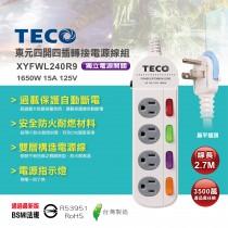 TECO東元 四開四插電源延長線(2.7M/9尺/270cm) XYFWL240R9