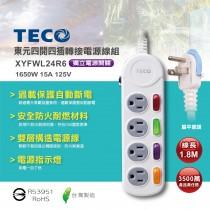TECO東元 四開四插電源延長線(1.8M) XYFWL24R6