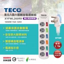TECO東元 六開六插電源延長線(2.7M/9尺/270cm) XYFWL260R9