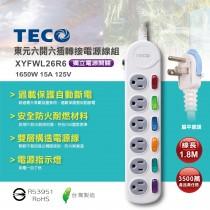 TECO東元 六開六插電源延長線(1.8M) XYFWL26R6