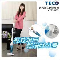 TECO東元 直立式吸塵器 XYFXJ060