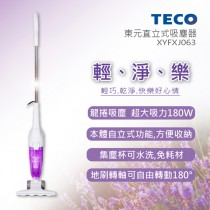 TECO東元 直立式吸塵器 XYFXJ063