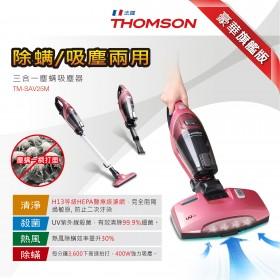 THOMSON 三合一塵蹣吸塵器 TM-SAV25M